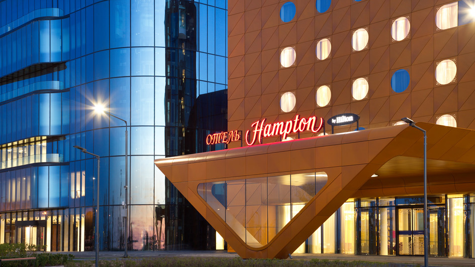 Hampton by Hilton ExpoForum, St. Petersburg