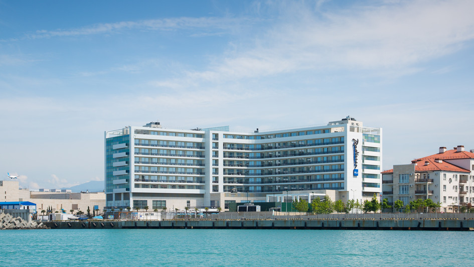 Radisson Blu Resort & Congress Centre, Sochi