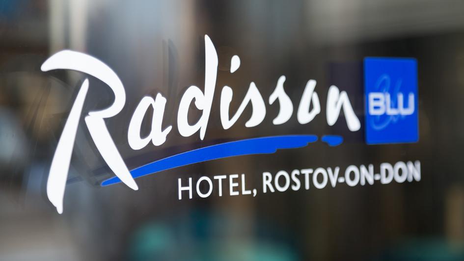 RADISSON BLU HOTEL, ROSTON-ON-DON