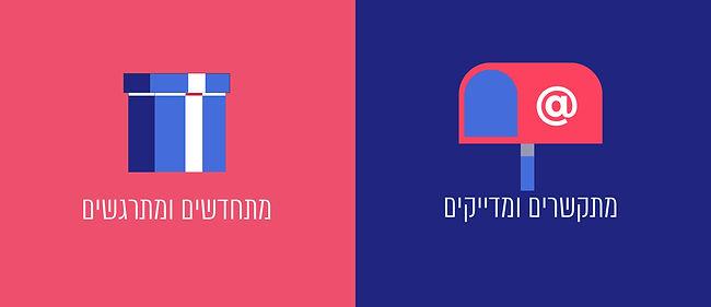 banner-v2-02.jpg