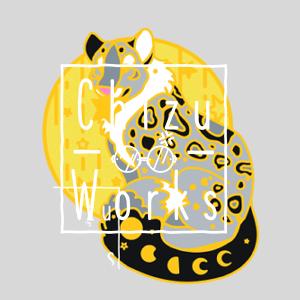 Snow Leopard Enamel Pin