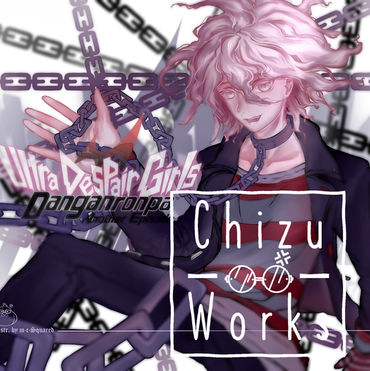 Danganronpa Ultra Despair Girl Nagito Ko