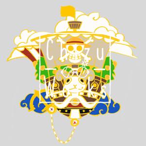 One Piece: Going Merry Enamel Pin