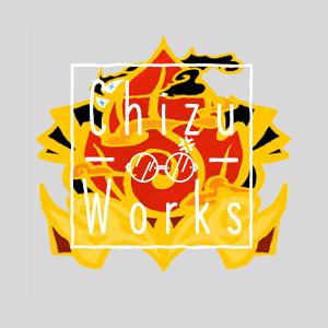 ATLA: Fire Nation Enamel Pin
