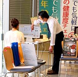 Wellness Station TOKYO 2021