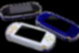 ゲーム機-removebg-preview.png