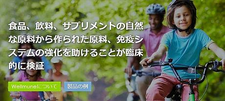 wllmunedonyu_edited.jpg