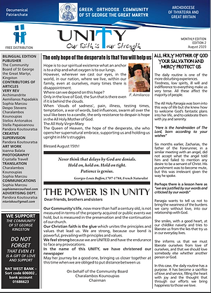 Unity newspaper thumbnail.png