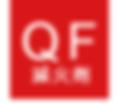 QFQF_10.png