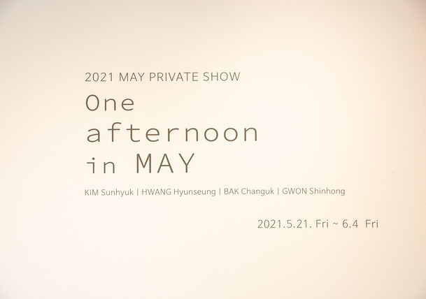 One afternoon in MAY