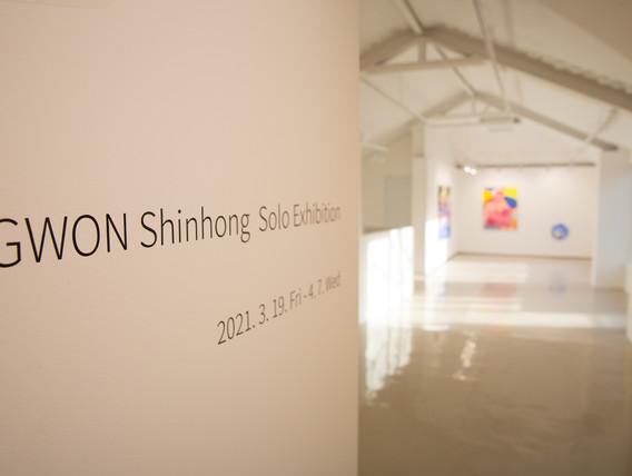 GWON Shinhong solo exhibition