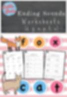 Ending sounds worksheets bundle set on d, g, n, p, t, x for preschool or kindergarten class.