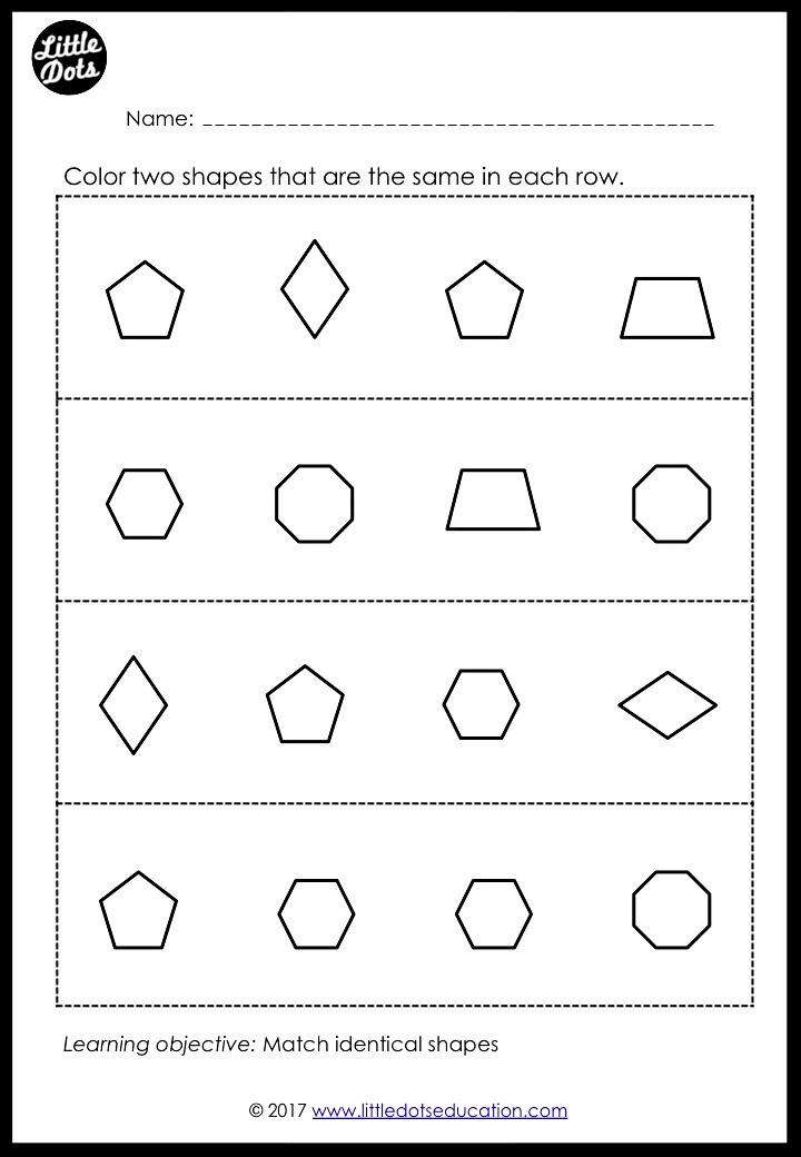 Shapes matching worksheet