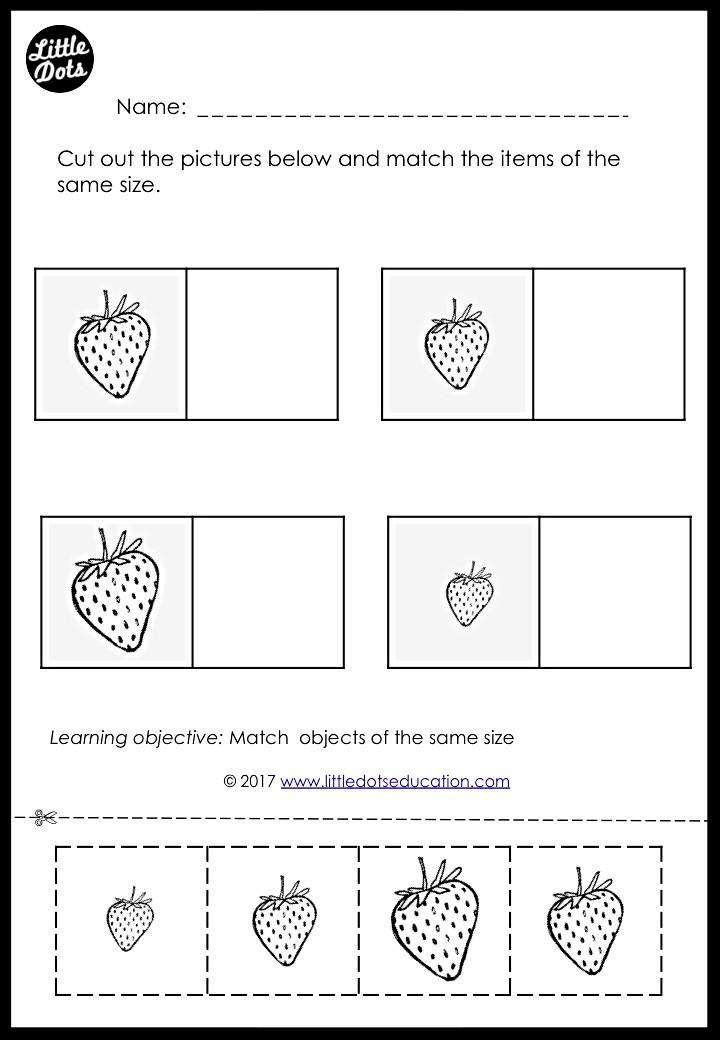 Matching by size worksheet for preschool, pre-k or kindergarten class.