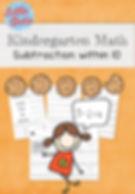 Subtraction within 10 worksheets and activities for kindergarten level