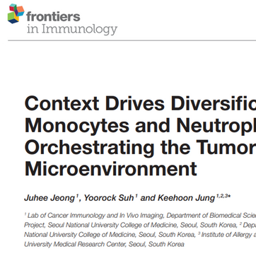Our recent review on myeloid cell heterogeneity in cancers is now out!