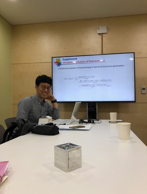 방준휘 학생 랩미팅 발표중!