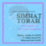 Simhat Torah Ice cream party.png