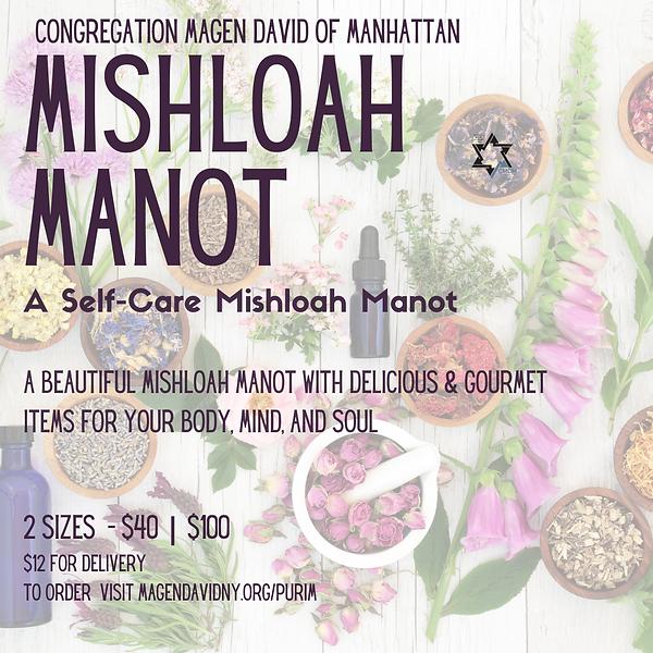 Purim 2021 Mshloah Manot (3).png
