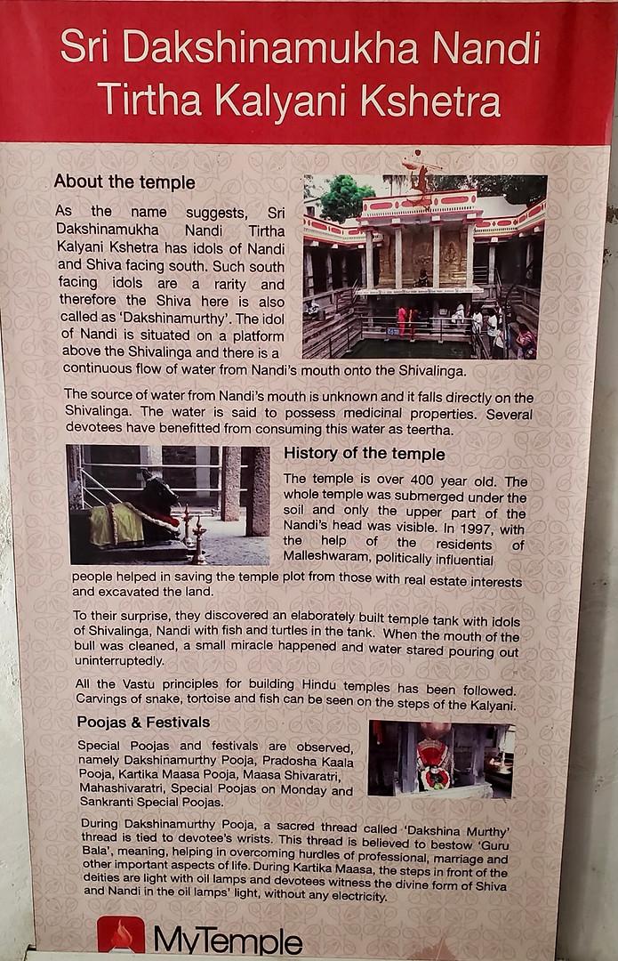 History in Malleshwaram