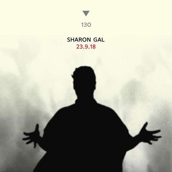 130-sharon-gal-(1)_page_image.jpg