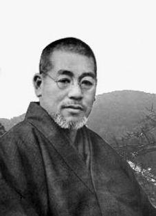 Reiki Usui Sensei