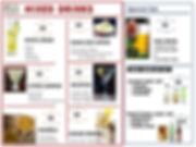 Cocktail 2018.jpg