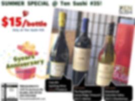 Summer-wine2019.jpg