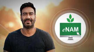 e-NAM.jpg