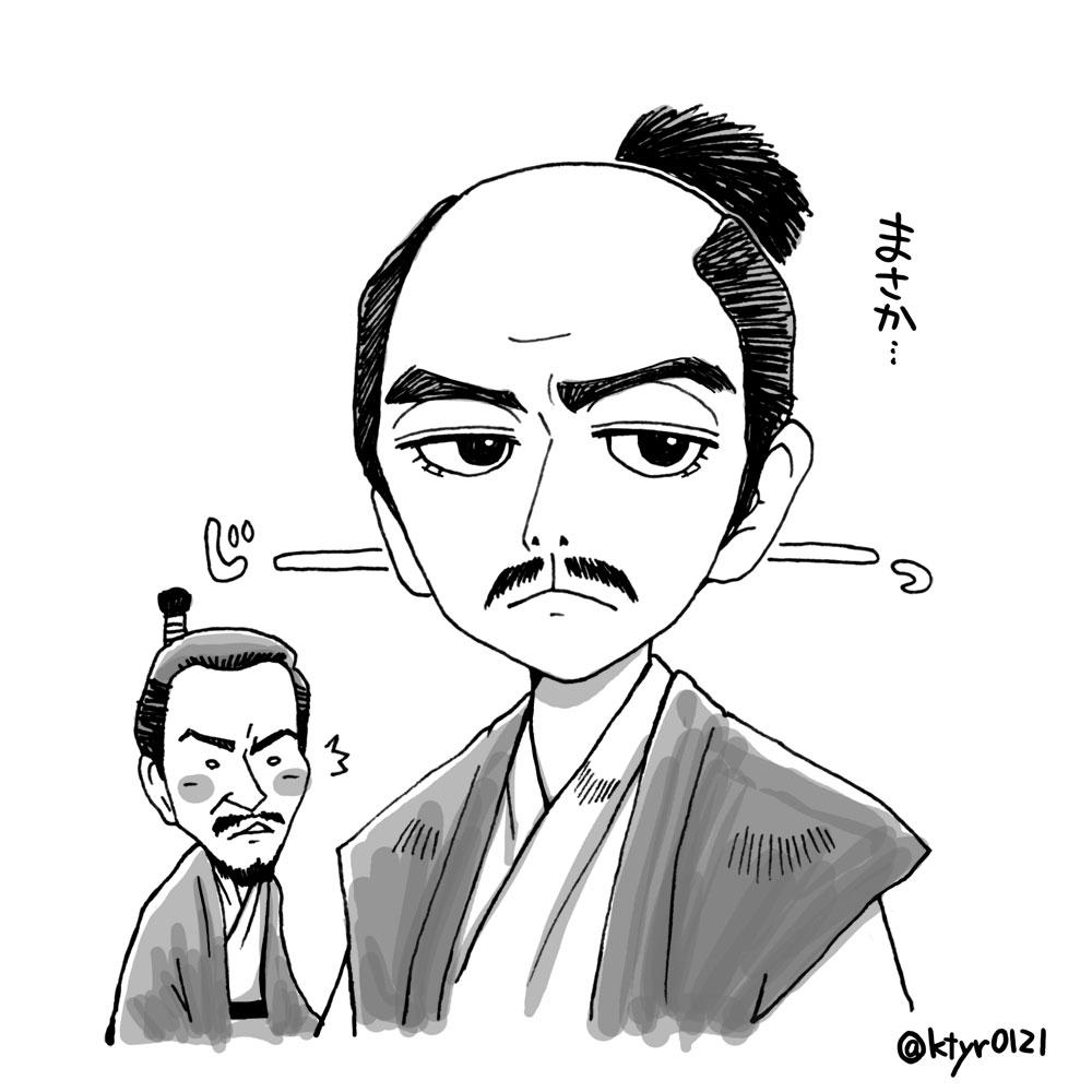 直江兼続(村上新悟さん)