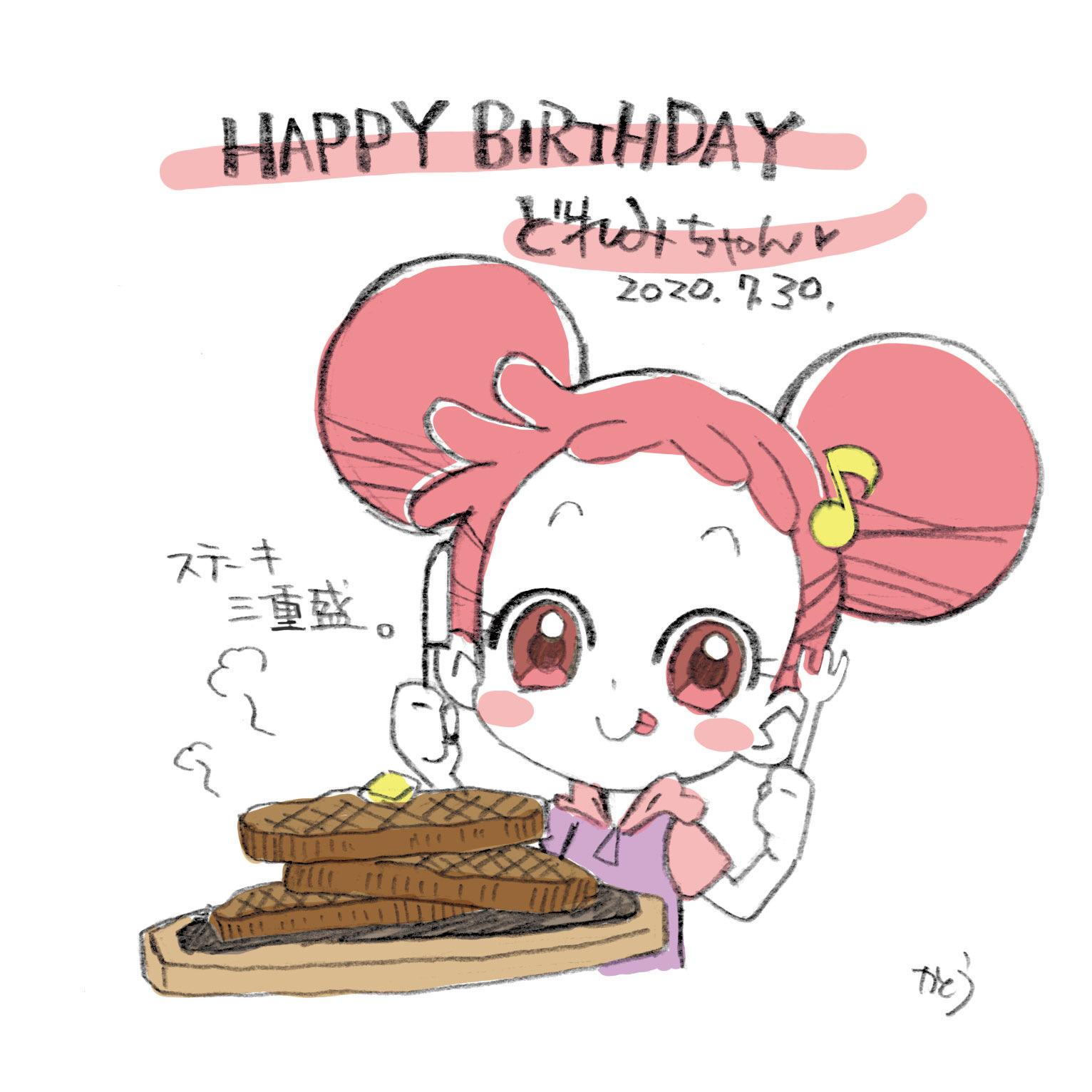 どれみちゃん生誕祭