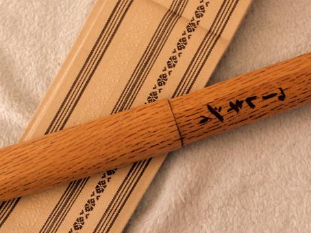 L'Aïkido : choisir et entretenir son sabre
