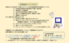 スクリーンショット 2018-12-03 18.04.09.png