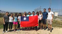 USC TAO Hike