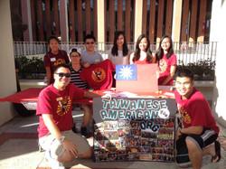 USC TAO Fall 2014 APA Fair