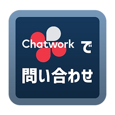 chatwork_icon.png