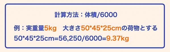 B5BD4D14-A532-49AC-8E3B-13BBF104594F.png