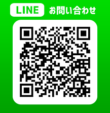 line_toiawase2.png