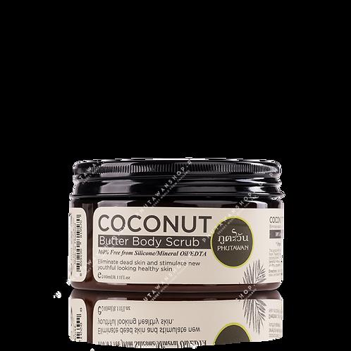 """Скраб для тела с кокосовым маслом """"COCONUT"""""""