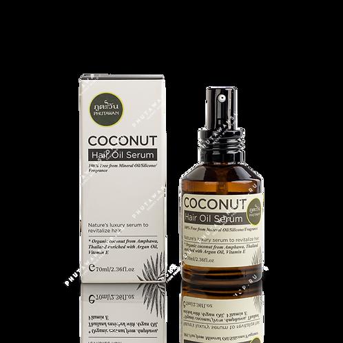 """Кокосовая сыворотка для волос """"COCONUT"""""""