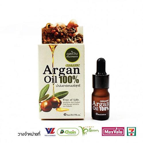 Органическое Аргановое масло (30 мл.)