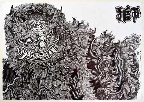 Fujian Green Lion