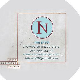 לוגו עם האיגוד2.jpg
