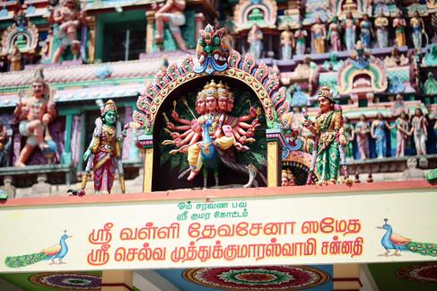 Temple Nataraja