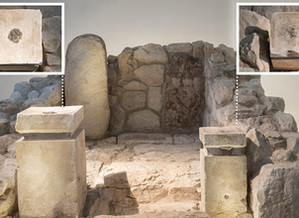 Evidence of Cannabis Use in Ancient Israel