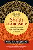 Shakti Leadership Book, Nilima Bhat & Raj Sisodia
