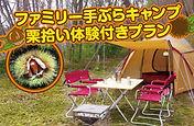 top_kuri_f_01.jpg