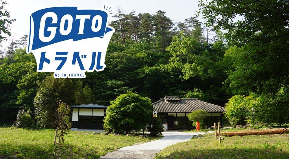 GoTo_02.jpg