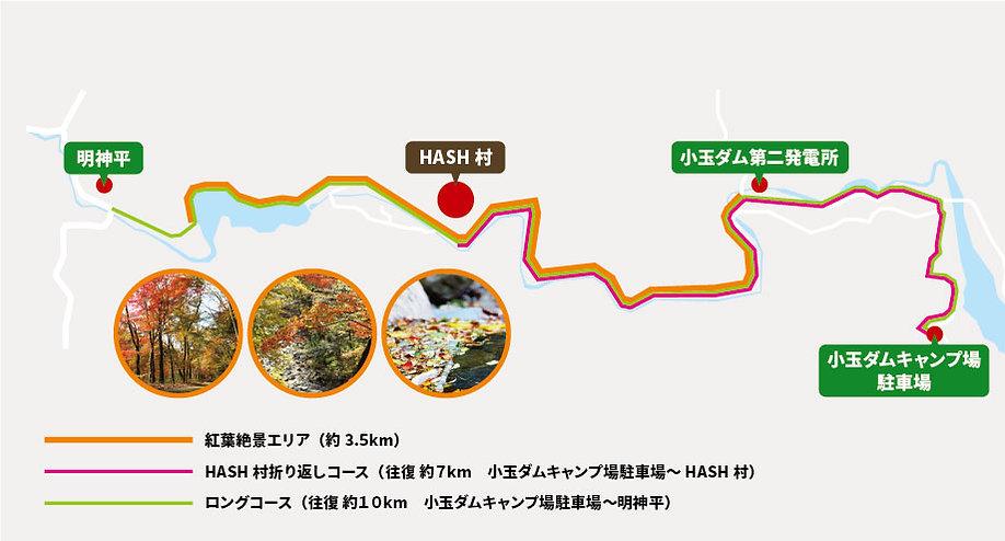 kouyou_map_02.jpg