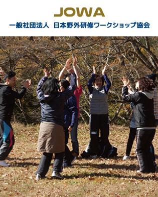 yagai_01.jpg